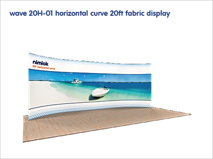 wave-20H-01-horizontal-curve-20ft-fabric-display